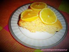 ΕΔΕΣΜΑΤΟΛΟΓΙΟΝ: Κέικ Λεμονιού!!! Νηστίσιμο!!!!!