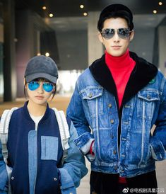 Dong Shan Cai and Dao Ming Si // Shen Yue & Dylan Wang for Meteor Garden 2018 Meteor Garden Cast, Meteor Garden 2018, A Love So Beautiful, Beautiful People, Asian Actors, Korean Actors, Shan Cai, Boys Over Flowers, Best Couple
