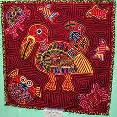 International Quilt Week Yokohama 2014 - Part 1 Yokohama, Mexico Art, Reverse Applique, Hawaiian Quilts, Bead Loom Patterns, Kantha Quilt, Aboriginal Art, Mini Quilts, Applique Quilts