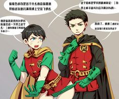 Robín Dick and robín Damian