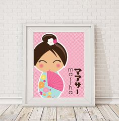 "Custom Kokeshi Wall Art/Party Decor- with Name in Japanese Katakana Letters--8.5"" x 11""Printable PDF"