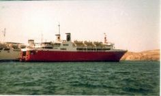 ΝΑΞΟΣ Ferry Boat, Paros, Boats, Gallery, Boating, Ships, Boat, Ship