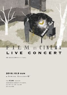 FILMlESS CINEMA live consert by repair at sewing gallery open / start / close ticket. Magazine Layout Design, Book Design Layout, Design Art, Graphic Design Posters, Graphic Design Illustration, Graphic Prints, Music Illustration, Japanese Graphic Design, Typography Poster