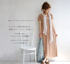 Rakuten: Simple short-sleeved long one piece. Seasonal color & hard affordable price maxiskirt one piece / long length / plain fabric / cut-and-sew place / spring one piece ◆ Zootie blanche (ズーティーブランシェ): It is free shipping in two points or more! Basic T-shirt maxiskirt length one piece- Shopping Japanese products from Japan