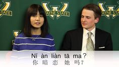 """Do you """"dark love"""" anyone? Find out what this means in Chinese!"""