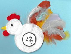 Shapes Rooster--real feathers added -- Printable Crafts for Year of the Rooster