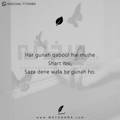 Feel by heart Poetry Poet Quotes, Sufi Quotes, Hindi Quotes On Life, True Quotes, Words Quotes, Deep Words, True Words, Mixed Feelings Quotes, Zindagi Quotes