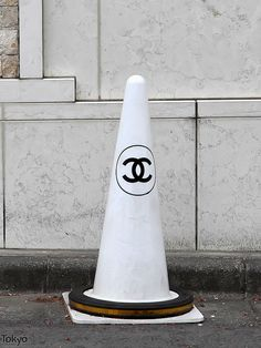 You know you've made it when the traffic cones in front of your house are made by Chanel. Spotted this on a street in the Shibuya area of Tokyo.