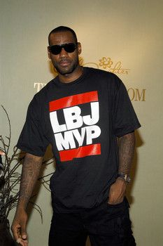 Which LeBron James house is nicer, Akron or Miami?