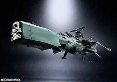 Les plus beaux vaisseaux spatiaux de guerre dans les animés, séries, JV, films, ... - Neo-Geo Fans