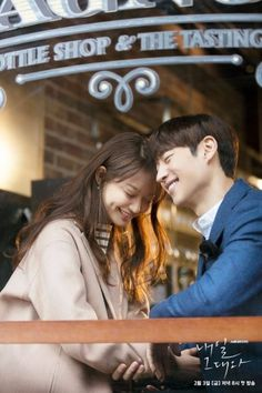 Lee Je-hoon's death prophecy and Shin Mina's morning after in Tomorrow With You » Dramabeans Korean drama recaps