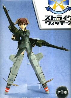 Strike Witches Gertrud Barkhorn High Quality Figure by FuRyu