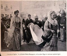 Queen Olga of Greece and Princess Marie Bonaparte.
