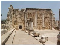 Site of Jesus Exorcism - The foundation of the synagogue at Capernaum where Jesus cured a man with an unclean spirit (Mark 1:21-28) and delivered the sermon on the bread of life (John 6:25-59).