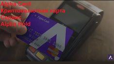 Alpha Card Криптовалютная карта Сервис  Alpha Hold
