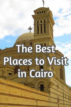 The Best Places to Visit in Cairo. Travel Advice, Travel Tips, Cool Places To Visit, Places To Go, Central Park Manhattan, Honeymoon Places, Countries To Visit, Cairo Egypt, Discount Travel