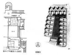 1-6.HOUSE/具体的事例 - 大野スタジオ2006