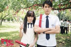 Miss in Kiss on Netflix Dino Lee as Bima Miss In Kiss Drama, Miss Kiss, Taiwan Drama, Itazura Na Kiss, Japanese Drama, Cutest Thing Ever, Best Tv Shows, Movies Showing, Super Cute