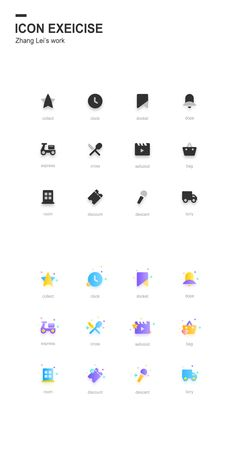 icon Yoga yoga for seniors Web Design Websites, Online Web Design, Web Design Icon, Web Design Quotes, Website Design Layout, Portfolio Web Design, Web Design Tutorials, Website Design Inspiration, App Design