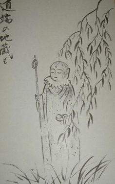 Jizo, painted by a monk many years ago