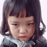 Discover & share this Animated GIF with everyone you know. GIPHY is how you search, share, discover, and create GIFs. Cute Asian Babies, Korean Babies, Asian Kids, Cute Baby Meme, Cute Baby Videos, Cute Babies Photography, Cute Baby Wallpaper, Cute Baby Girl Pictures, Ulzzang Kids