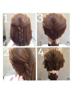 ROPE' PICNICのバレッタ/ヘアクリップ「レースモチーフメタルバレッタ」を使ったますだあいりのコーディネートです。WEARはモデル・俳優・ショップスタッフなどの着こなしをチェックできるファッションコーディネートサイトです。 Lady Lovely Locks, Hair Arrange, Hair Color For Women, Magic Hair, Half Up Half Down Hair, Braided Updo, Love Hair, Hair Dos, Easy Hairstyles