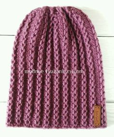 Crochet ideas that you'll love Baby Hats Knitting, Knitted Hats, Knitting Patterns Free, Knit Patterns, Crochet Beanie, Crochet Hats, Cashmere Hat, Diy Hat, Knitting Accessories