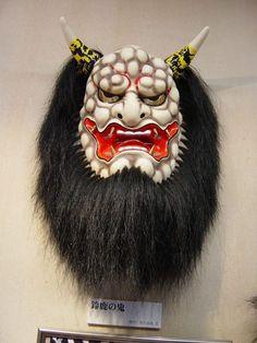 Japanese Oni Mask   oni mask home oni exchange museum japanese oni masks p1 p2 p3 p4 p5 ...