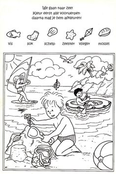 (2014-06) Find 6 detaljer Educational Activities, Preschool Activities, Coloring Pages For Kids, Coloring Books, Hidden Pictures Printables, Hidden Picture Puzzles, Fun Worksheets, Ocean Themes, Activity Sheets