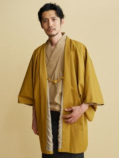 Japanese Haori Coats For The Modern Samurai