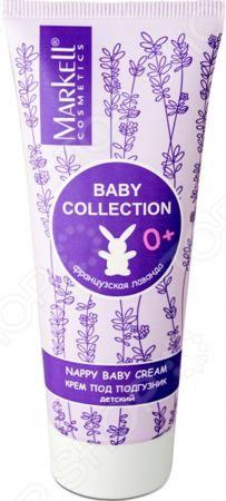 Markell Cosmetics под подгузник  — 240р. ----------------------- Защита нежной кожи Подгузники, несомненно, значительно облегчают жизнь современным родителям. Но, частое использование этих изделий впоследствии причиняют дискомфорт малышу. Чтобы защитить нежную кожу ребенка используйте специальный детский крем под подгузник от белорусского бренда Markell Cosmetics.  Этот крем станет вашим надежным помощником в ответственном уходе за кожей, начиная с первых дней жизни ребенка. Крем способен…