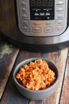 This 15 minute Instant Pot Mexican Rice is the perfect side dish! Only fifteen minutes...start to finish and your meal is complete.