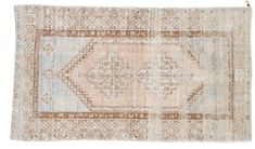 4x7 Distressed Ousha