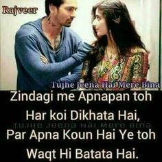 Ahaan.. Lyric Quotes, Hindi Quotes, Lyrics, Sanam Teri Kasam, Broken Relationships, Missing Piece, Name Design, My Everything, My Princess