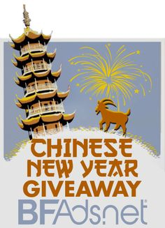 Chinese New Year Giveaway: Enter until the 27th of February to have a chance to win a WII U deluxe set