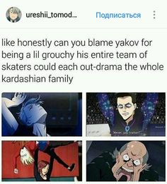 Poor Yakov... His babies cause him so many problems. Too many. Too many problems. Godspeed, Yakov. Godspeed.