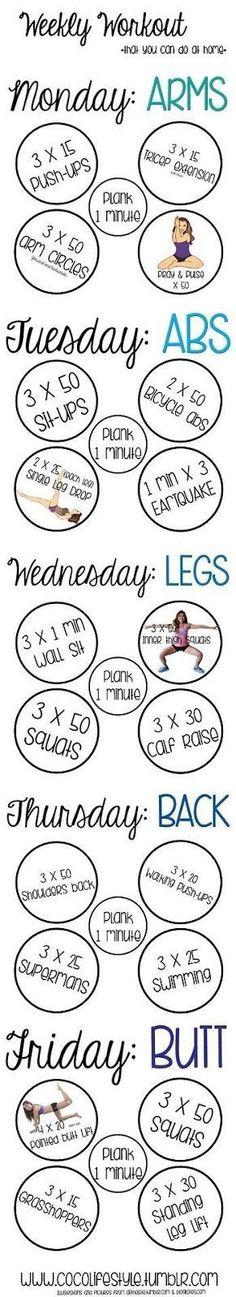Weekly Workouts! Daily Workouts