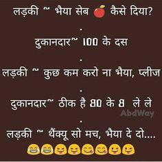 100+ Funny Jokes. Santa Banta Jokes. Hindi Chutkule, Hindi Jokes, Whtatsapp Jokes - BaBa Ki NagRi Funny Chutkule, New Funny Jokes, Funny Jokes In Hindi, Good Jokes, Hindi Chutkule, Santa Banta Jokes, Vows, Friendship, Jokes In Hindi