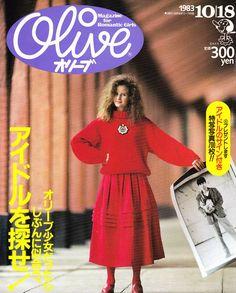 【date】1983.10.18【cover】【contents】オリーブ少女だったら、じぶんに似合うアイドルを探せ!Olive Fashion 映画の中のアイドルを真似て【person】風見慎吾 中…