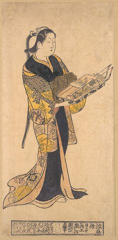 Woman with Toys for the Boys' Festival  Okumura Masanobu  (Japanese, 1686–1764)  Period: Edo period (1615–1868) Date: ca. 1730 Culture: Japan Medium: Polychrome woodblock print (hand colored); ink and color on paper