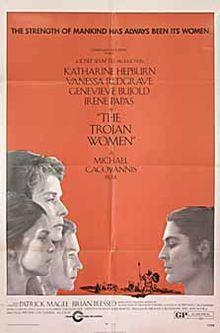 1971 Based on Euripides' tragedy