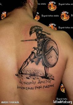 300 Spartan Tattoo Designs and Ideas on Upper Back
