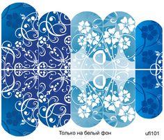 Слайдер-дизайн премиум, Цветы ufl101 - 1