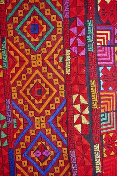 Palestinian embroidery - 'A Palestinian Journey, Yasser Barakat'
