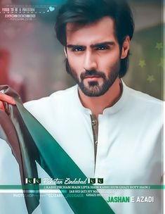 14 August Dpz, Pakistan Independence, Boys Dpz, Beautiful Eyes, Pakistani, Photoshop, Day, Fictional Characters, India