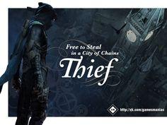 thief14.jpg (1280×960)
