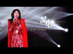 我是歌手-第二季-第7期-茜拉Shila Amzah《想你的夜》Nur Shahila binti Amir Amzah-【湖南卫视官方版108...