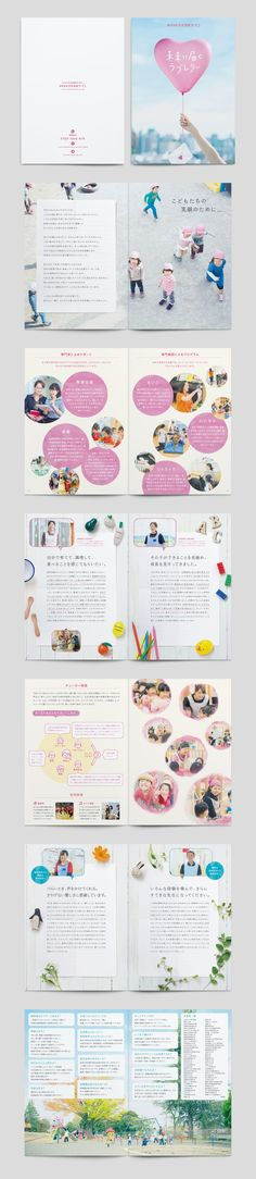 RECRUITING PAMPHLET – 東京・京都 デザイン事務所 株式会社エイティワン EIGHTY ONE Inc. Design Girl, Ad Design, Flyer Design, Layout Design, Pamphlet Design, Booklet Design, Editorial Layout, Editorial Design, Kids Study