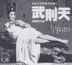 Empress Wu Tse-tien (1963) Li Han-Hsiang (Shaw Brothers)