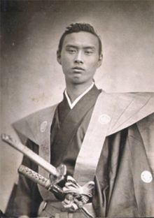 A photograph of a century samurai.The samurai left a lasting influence, remaining in Japan until the Meiji Restoration of Geisha Samurai, Samurai Armor, Real Samurai, Samurai Costume, Samurai Weapons, Japanese History, Japanese Culture, Aikido, Karate